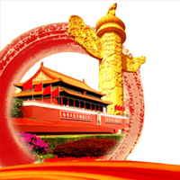 2016 Chinese National Day Holiday Notification