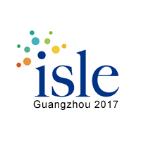 International Signs and LED Exihibition Guangzhou 2017